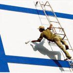 Những điều nên biết về dịch vụ sơn nhà đẹp